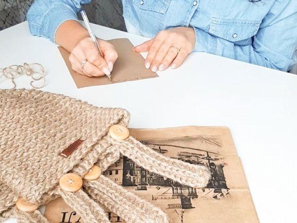 Письмо от  руки | Ярмарка Мастеров - ручная работа, handmade