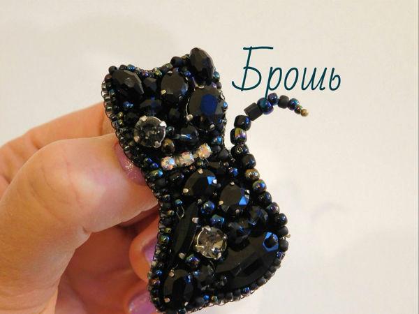 Вышиваем брошь «Кошка» из бисера и кристаллов | Ярмарка Мастеров - ручная работа, handmade