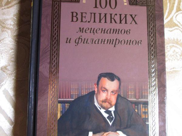 Скидка 20 % на книги и журналы   Ярмарка Мастеров - ручная работа, handmade