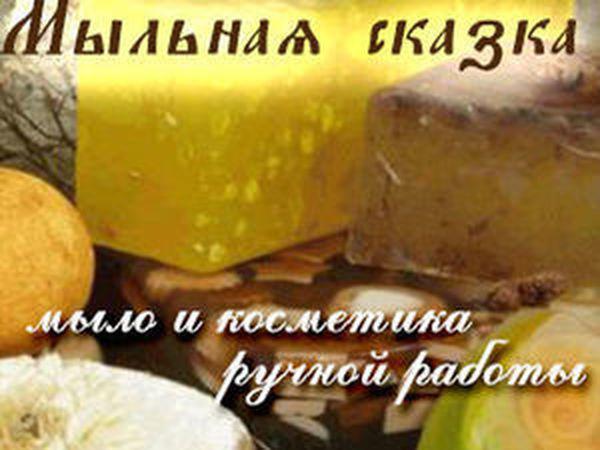 Конкурс коллекций!!! от Мыльная сказка. | Ярмарка Мастеров - ручная работа, handmade