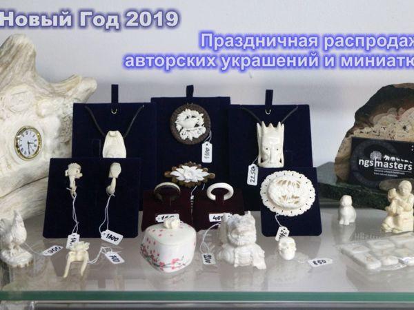 Предновогодняя распродажа украшений и миниатюр из природных материалов | Ярмарка Мастеров - ручная работа, handmade