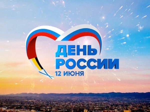 С Днём России! | Ярмарка Мастеров - ручная работа, handmade