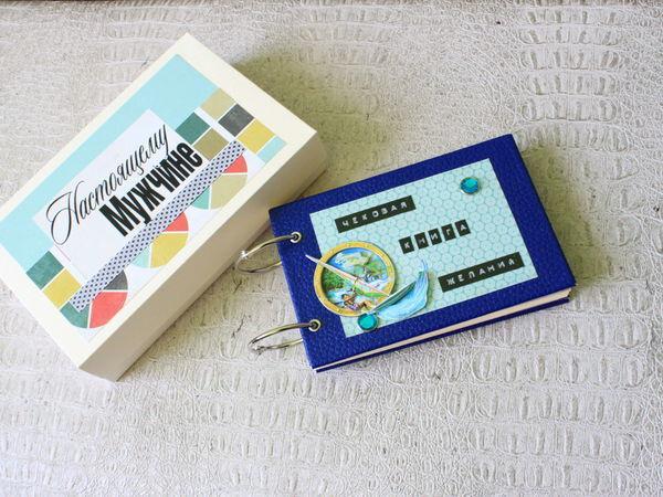 Чековая книга желаний  на Новый Год | Ярмарка Мастеров - ручная работа, handmade