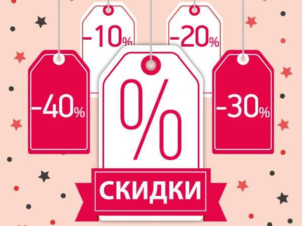 Акция 40% на Всемирный день шопинга — 11.11.2020! | Ярмарка Мастеров - ручная работа, handmade