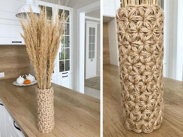 Вяжем вазу из джута | Ярмарка Мастеров - ручная работа, handmade