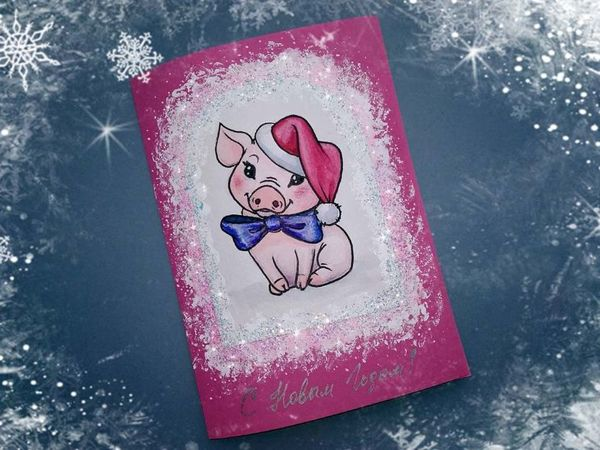 How to Make a New Year Postcard with a Pig | Livemaster - handmade