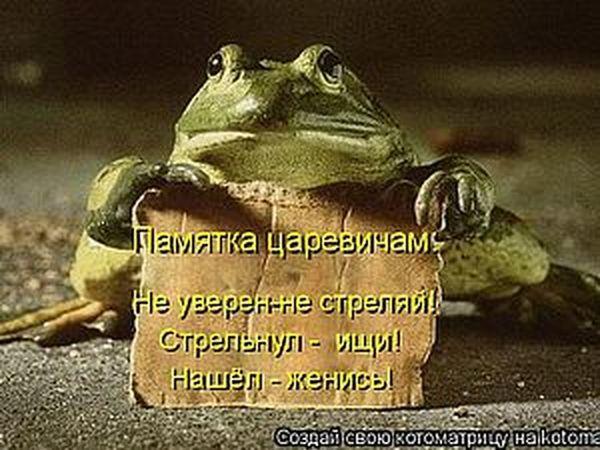 Велик и могуч русский язык !!С 1 апреля! | Ярмарка Мастеров - ручная работа, handmade