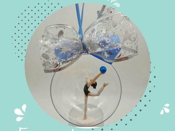 Портретные фигурки гимнасток в шаре и под куполом | Ярмарка Мастеров - ручная работа, handmade