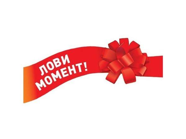 До 10.06 дополнительная скидка 15% на сумму заказа свыше 10 000 рублей (на разницу)!!! | Ярмарка Мастеров - ручная работа, handmade