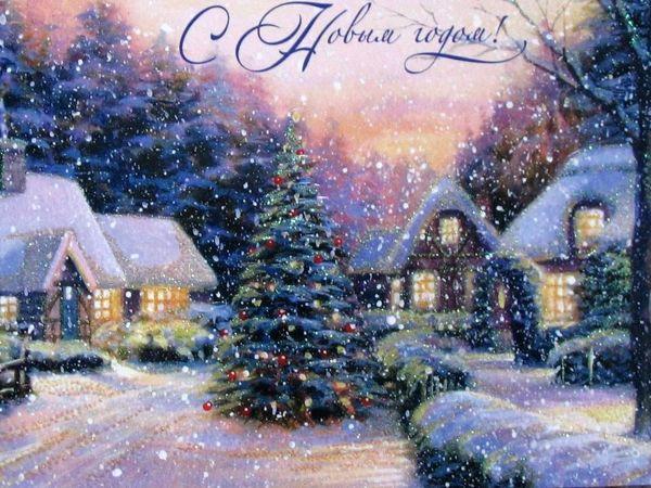 Поздравляю всех с наступающим Новым Годом и Рождеством!!! | Ярмарка Мастеров - ручная работа, handmade