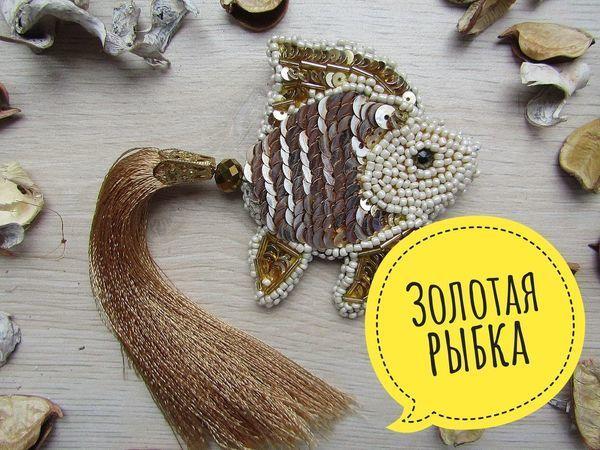 Видео мастер-класс: создаем брошь из бисера «Рыбка»   Ярмарка Мастеров - ручная работа, handmade