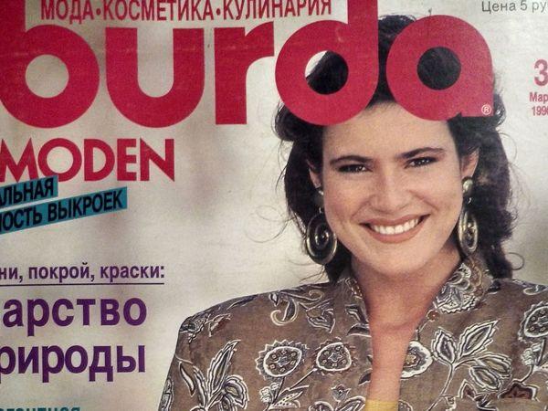 Burda Moden № 3/1990. Технические рисунки   Ярмарка Мастеров - ручная работа, handmade