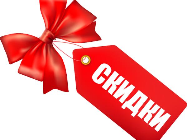 Рождественские скидки 20% на все!!!!   Ярмарка Мастеров - ручная работа, handmade