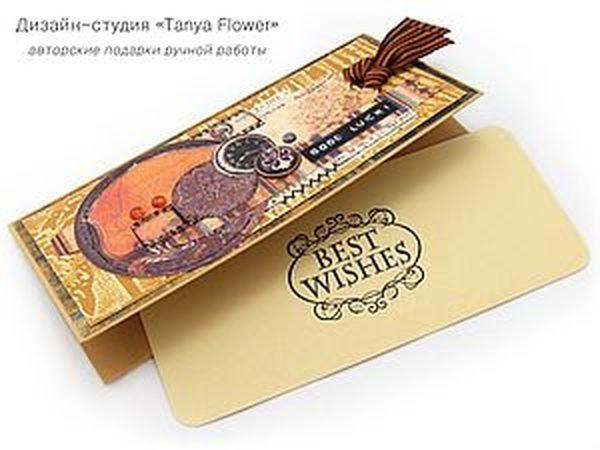 Мастер-класс по конверту для денежного подарка | Ярмарка Мастеров - ручная работа, handmade