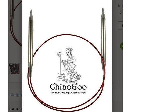 Акция 21 -23 июня на все наборы спиц ChiaoGoo — 20% и коллекцию Регия | Ярмарка Мастеров - ручная работа, handmade