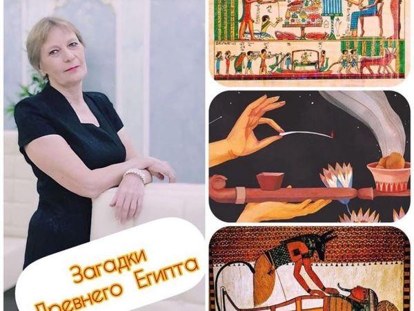 Эфирные масла в Древнем Египте | Ярмарка Мастеров - ручная работа, handmade