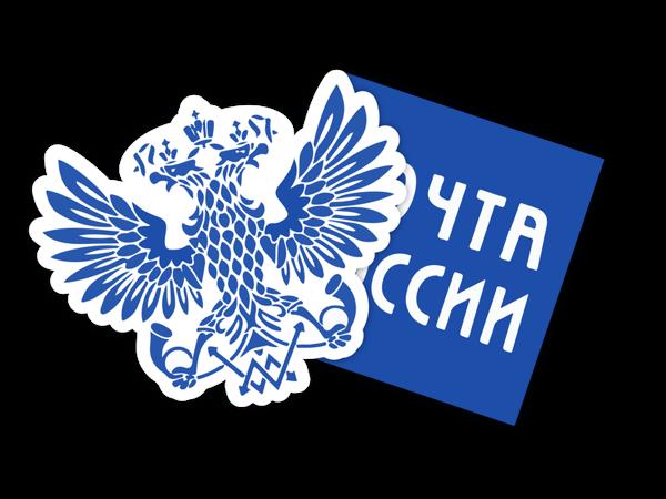 Повышение стоимости отправки заграницу Почтой России | Ярмарка Мастеров - ручная работа, handmade