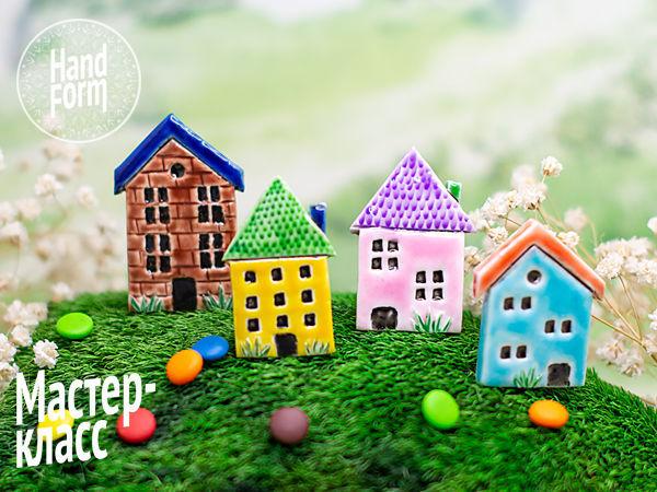 Лепим из полимерной глины брошь Сказочный домик | Ярмарка Мастеров - ручная работа, handmade