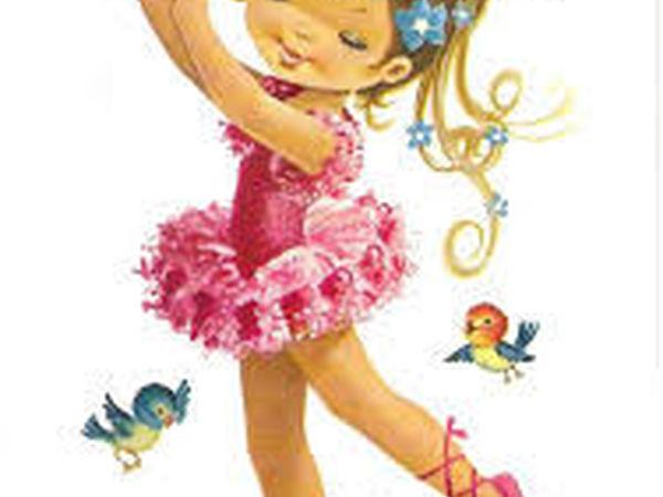 Балет...мы живем душой... душой танца... | Ярмарка Мастеров - ручная работа, handmade