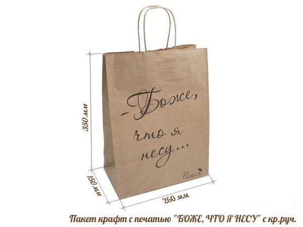 Акция на новые крафт пакеты в магазине! | Ярмарка Мастеров - ручная работа, handmade
