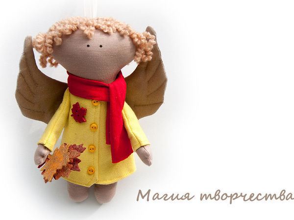 Шьем куколку-подвеску «Ангел Осени»   Ярмарка Мастеров - ручная работа, handmade
