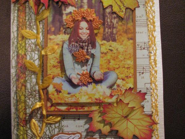 Открытка «Красавица Осень»: мастер-класс | Ярмарка Мастеров - ручная работа, handmade