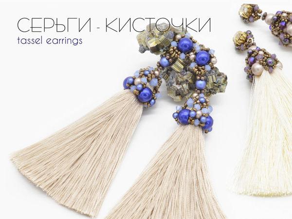 Плетем серьги-кисточки   Ярмарка Мастеров - ручная работа, handmade