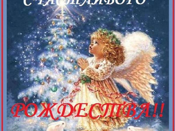 Рождество - время чудес и исполнения желаний! | Ярмарка Мастеров - ручная работа, handmade
