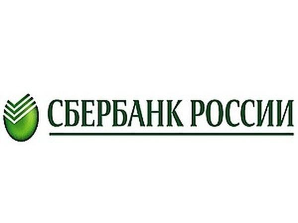 Новый способ оплаты в моем магазине: Счет в Сбербанке России   Ярмарка Мастеров - ручная работа, handmade