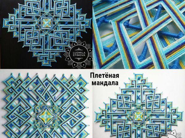 Возможно космическая мандала   Ярмарка Мастеров - ручная работа, handmade