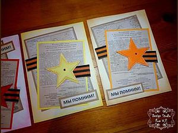 Делаем открытки ветеранам на День Победы | Ярмарка Мастеров - ручная работа, handmade