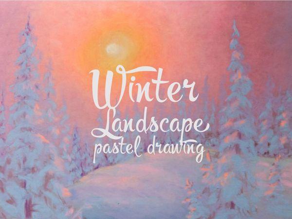 Создаем зимний пейзаж пастелью | Ярмарка Мастеров - ручная работа, handmade