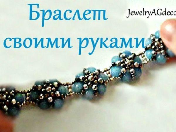 Плетем браслет с аккуратной застежкой   Ярмарка Мастеров - ручная работа, handmade