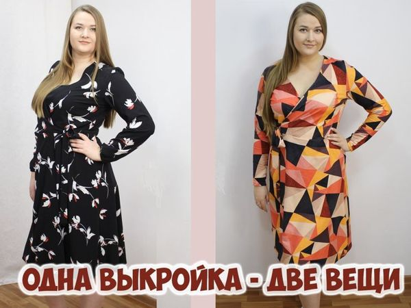 Шьем две вещи по одной выкройке — халат и платье   Ярмарка Мастеров - ручная работа, handmade