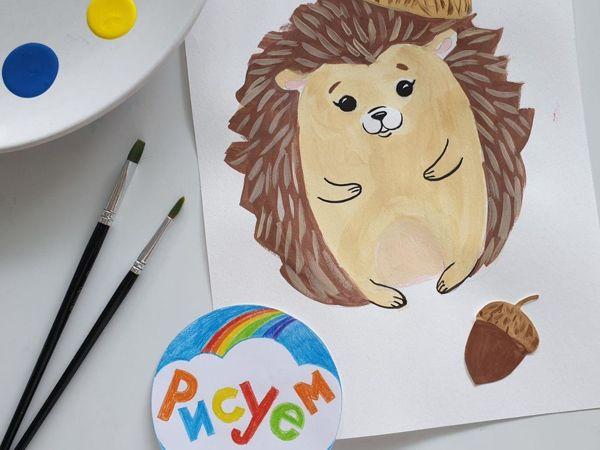 Рисуем с детьми. Видео-урок  «Ёжик» | Ярмарка Мастеров - ручная работа, handmade