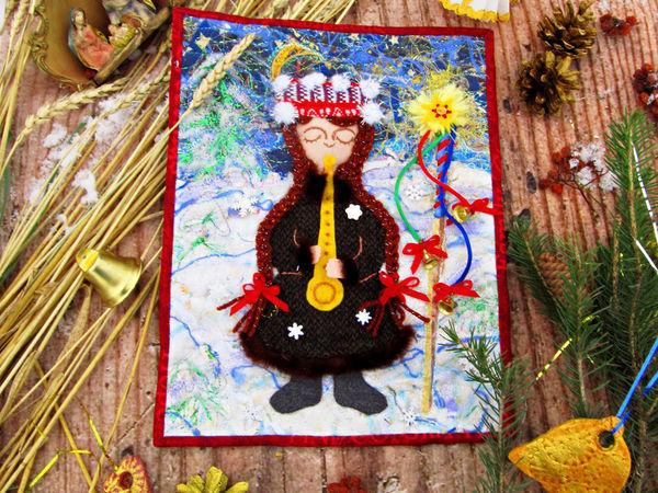 С праздником Рождества Христова  всех вас поздравляю!   Ярмарка Мастеров - ручная работа, handmade