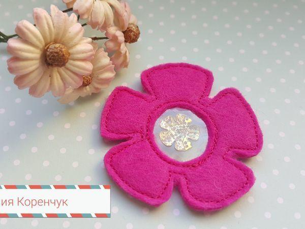 Как сделать яркий цветочек из фетра | Ярмарка Мастеров - ручная работа, handmade