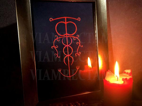 Любовный магнетизм — Рунический Талисман Гальдрастав  «Ожерелье Фрейи» | Ярмарка Мастеров - ручная работа, handmade