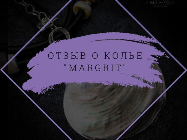 Отзыв о колье  «margrit» | Ярмарка Мастеров - ручная работа, handmade