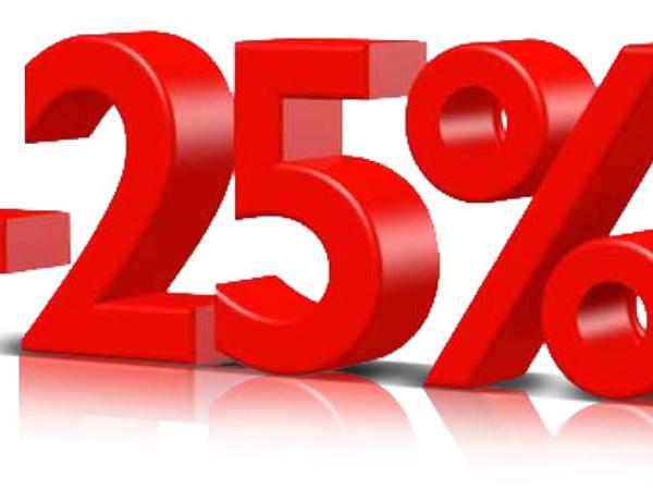 Скидка 25 % !!!!!! | Ярмарка Мастеров - ручная работа, handmade