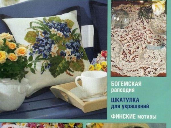 Журнал Лена № 1-2003 г   Ярмарка Мастеров - ручная работа, handmade