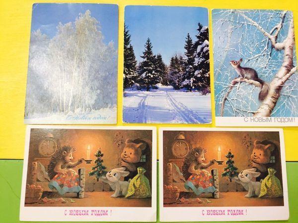 Новогодние открыточки времён СССР | Ярмарка Мастеров - ручная работа, handmade