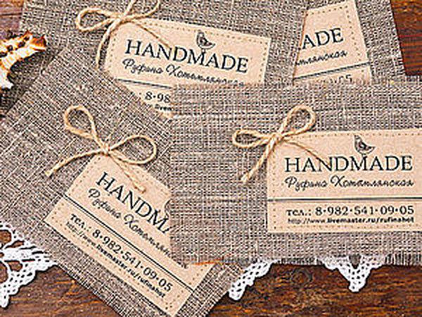 Текстильные визитки. | Ярмарка Мастеров - ручная работа, handmade