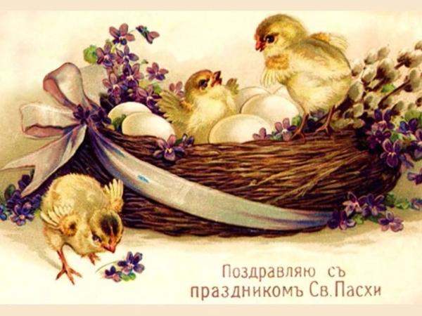 Со светлым праздником Пасхи!   Ярмарка Мастеров - ручная работа, handmade