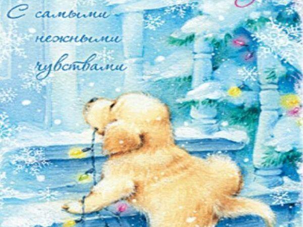 С Новым Годом , Друзья!!!!!!!!! Процветания,Счастья и Любви))))) | Ярмарка Мастеров - ручная работа, handmade