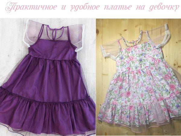 Шьем практичное и удобное платье из фатина для девочки, по готовой выкройке | Ярмарка Мастеров - ручная работа, handmade