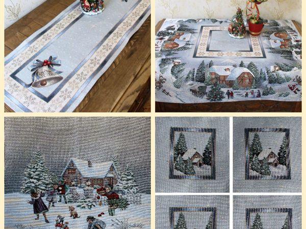Красивая испанская гобеленовая серия ПРАЗДНИЧНЫЙ ВЕЧЕР и ткани-компаньоны к ней | Ярмарка Мастеров - ручная работа, handmade