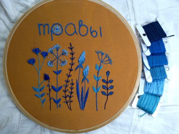 Вышиваем гладью с объемными элементами | Ярмарка Мастеров - ручная работа, handmade