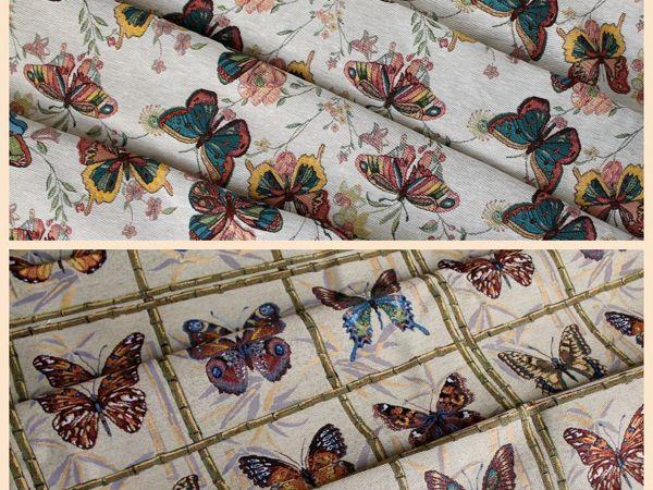 Два вида гобеленовой ткани метражом с БАБОЧКАМИ | Ярмарка Мастеров - ручная работа, handmade