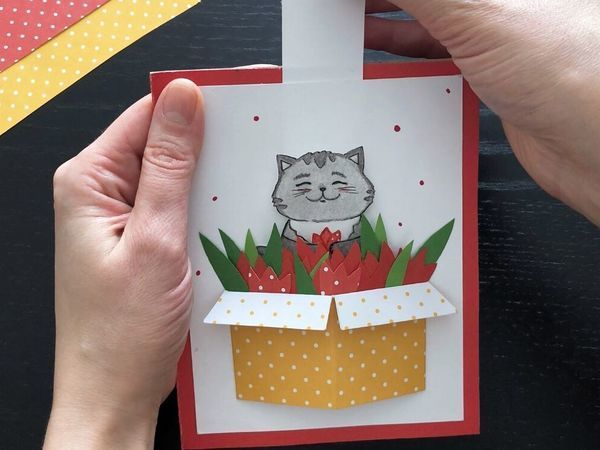 Котик в тюльпанах. Открытка с сюрпризом к 8 марта своими руками | Ярмарка Мастеров - ручная работа, handmade